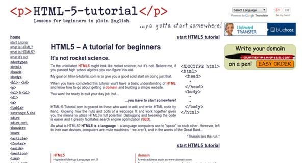 HTML5 – A Tutorial For Beginners