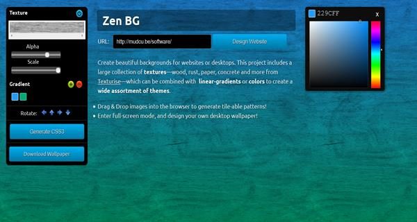 10 awesome free background and css pattern generators you should know